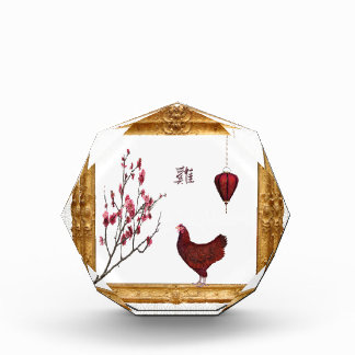 Red Rooster, Lantern and Plum Tree in Gold Frame, Award