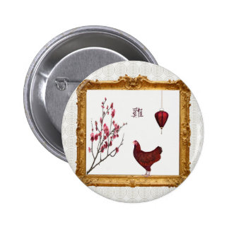 Red Rooster, Lantern and Plum Tree in Gold Frame, Button