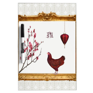 Red Rooster, Lantern and Plum Tree in Gold Frame, Dry-Erase Board