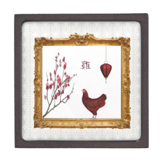 Red Rooster, Lantern and Plum Tree in Gold Frame, Keepsake Box