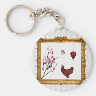 Red Rooster, Lantern and Plum Tree in Gold Frame, Keychain