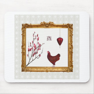 Red Rooster, Lantern and Plum Tree in Gold Frame, Mouse Pad