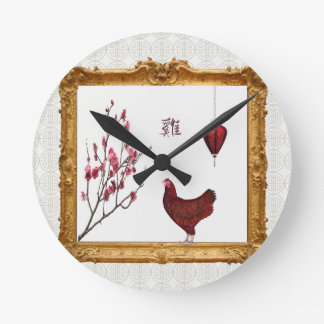 Red Rooster, Lantern and Plum Tree in Gold Frame, Round Clock