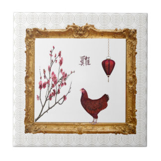 Red Rooster, Lantern and Plum Tree in Gold Frame, Tile