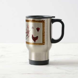 Red Rooster, Lantern and Plum Tree in Gold Frame, Travel Mug