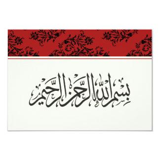 Red royal Islamic nikkah wedding engagement Muslim 3.5x5 Paper Invitation Card