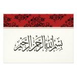 Red royal Islamic nikkah wedding engagement Muslim Announcement