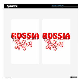 Red Russian design Kindle Fire Skins