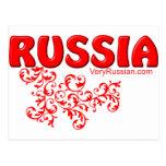 Red Russian design Postcard
