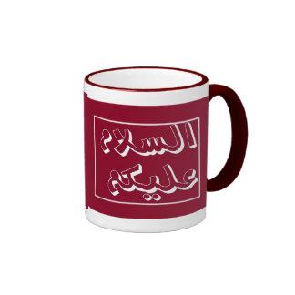 Red Salam alaykum Mug
