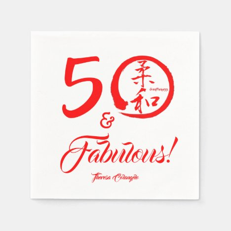 Red Script 50th and Fabulous! with Gentleness Paper Napkin