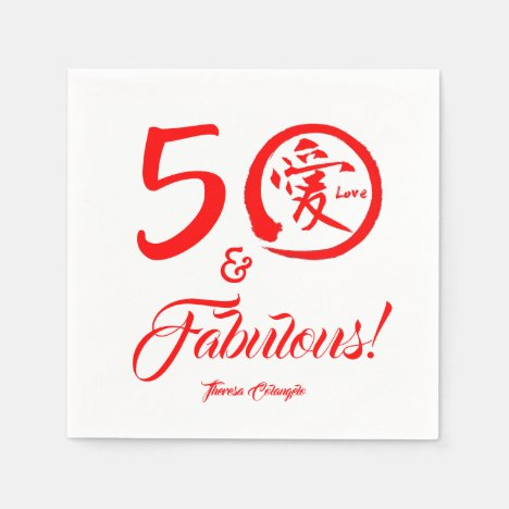 Red Script 50th and Fabulous! with Love Paper Napkin