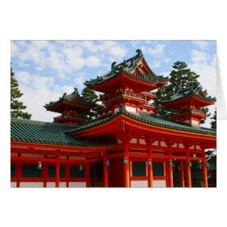 red shrine greeting card