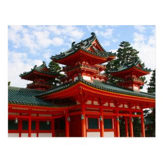 red shrine japan postcards