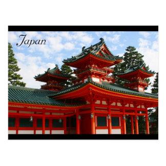 red shrine kyoto postcard