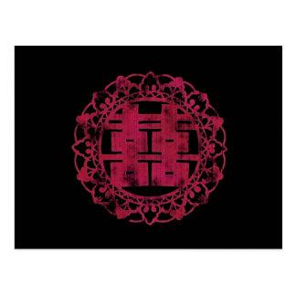 Red Shuan Xi Postcard