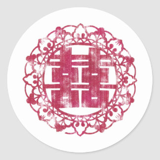 Red Shuan Xi Classic Round Sticker