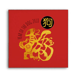 Red Square Envelope For Dog Chinese New Year 2018