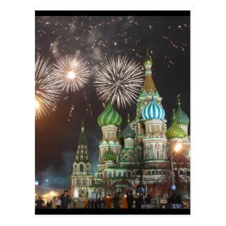 red square firework border postcard