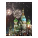 red square firework night postcard