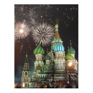 red square firework night postcard
