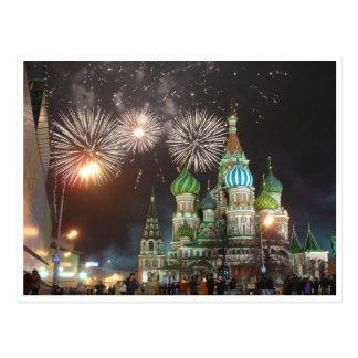 red square fireworks border postcard