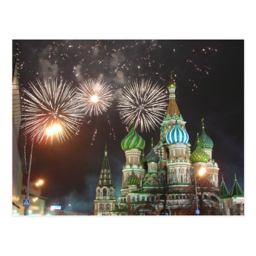 red square fireworks postcard