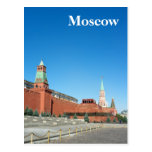 Red Square. Moscow Postcard