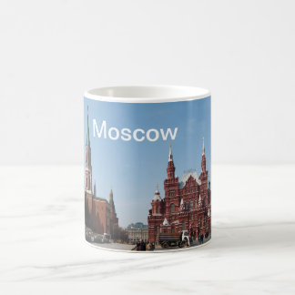 Red Square. Moscow, Russia Coffee Mug