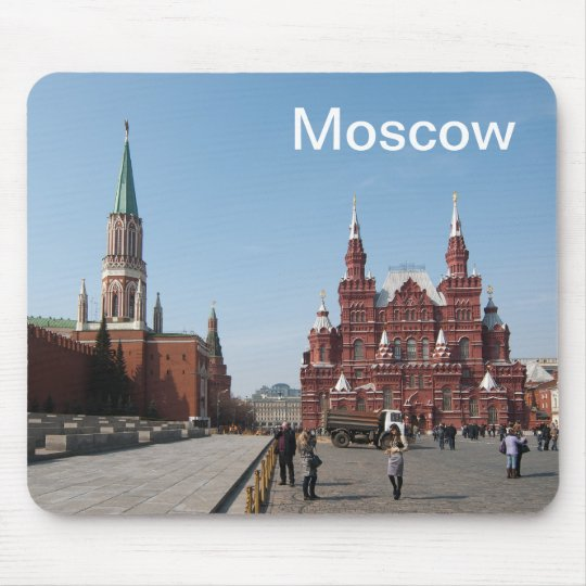 Red Square. Moscow, Russia Mouse Pad