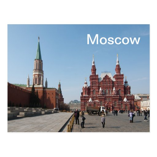 Red Square. Moscow, Russia Post Card