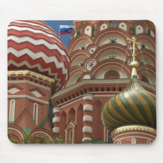 Red Square, Russian Federation Mouse Pad