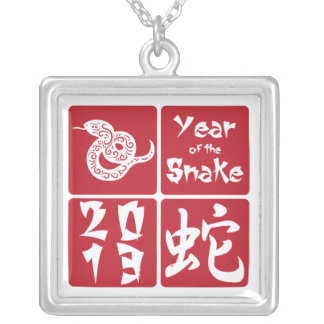 Red Square Year of the Snake 2013 Square Pendant Necklace