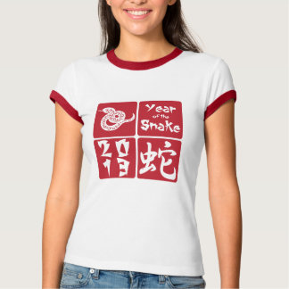 Red Square Year of the Snake 2013 T-Shirt