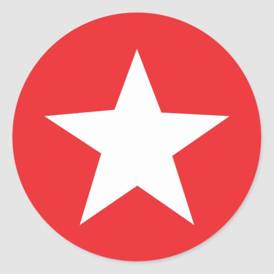 Red Circle With R Logo Red Star Icon C...