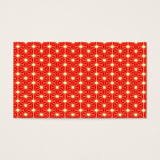 red star pattern with yellow line business card