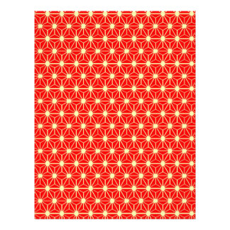 red star pattern with yellow line letterhead