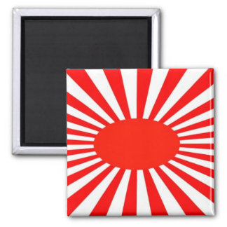 red sun 2 inch square magnet
