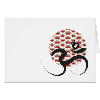 Red Sun Yoga Spiritual Indian Meditate Om Ohm Logo Greeting Card