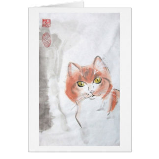 Red Tabby Cat Blank Card in White