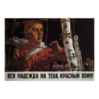 Red Warrior~ Our Hope! Russia/Soviet Union ~ WWII Poster