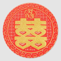 Red Wedding Double Happiness Sticker