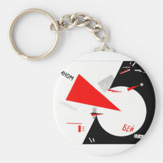 red-wedge-type-that-screams keychain