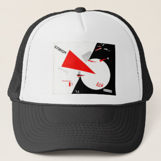 red-wedge-type-that-screams trucker hat