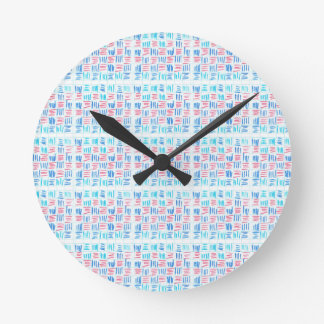 Red, White and Blue Clock