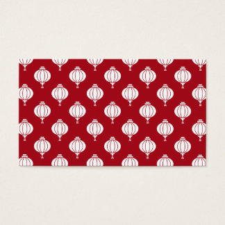 red white paper lanterns oriental pattern business card