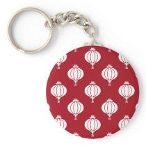 red white paper lanterns oriental pattern keychain
