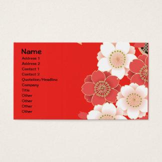 Red & White Sakura Japanese Kimono Business Card