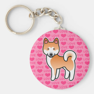 Red With White Mask Cartoon Akita Love Keychain
