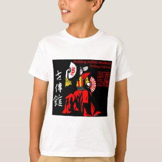 Redding JuJitsu Academy 2001 Shirt